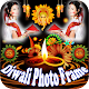 Download Diwali Photo Editor : Photo Frame For PC Windows and Mac