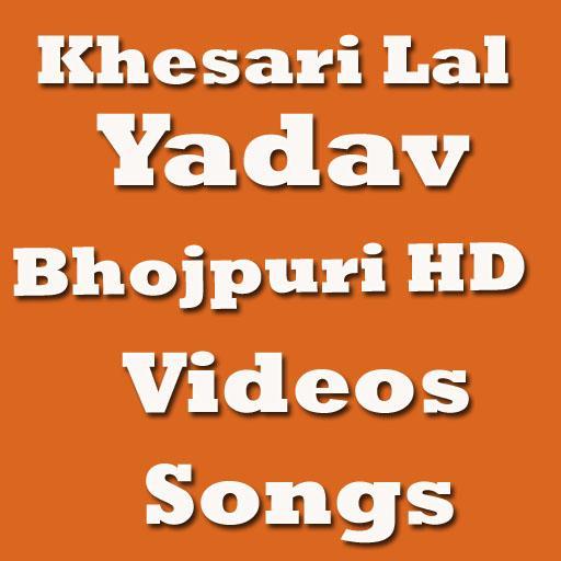 hd video songs 1080p 2013 calendar