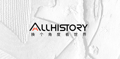 Allhistory is powered by AI-Boosted Knowledge Graph
