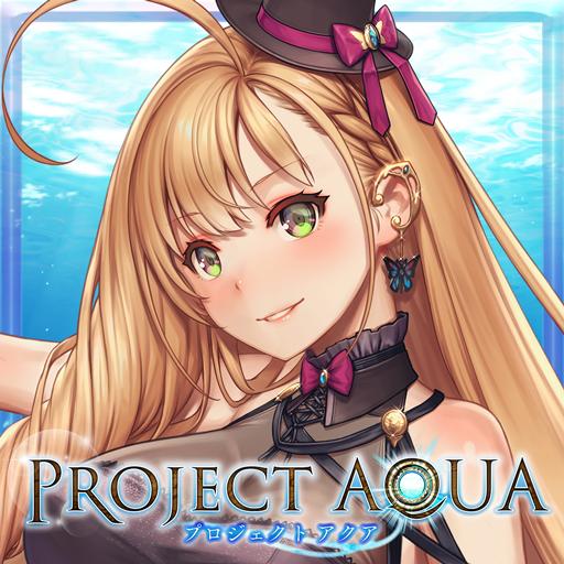 Project Aqua