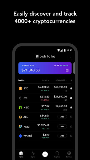 Blockfolio - Bitcoin and Cryptocurrency Tracker  screenshots 1