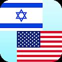 hébreu traducteur icon
