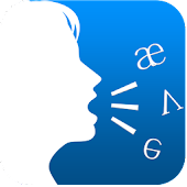 English Pronunciation - Free