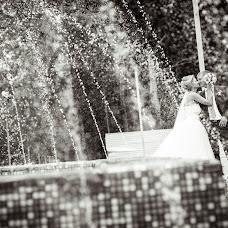 Wedding photographer Mariya Sankova (mariS). Photo of 01.08.2016