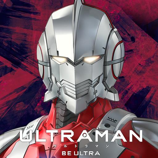 ULTRAMAN: BE ULTRA