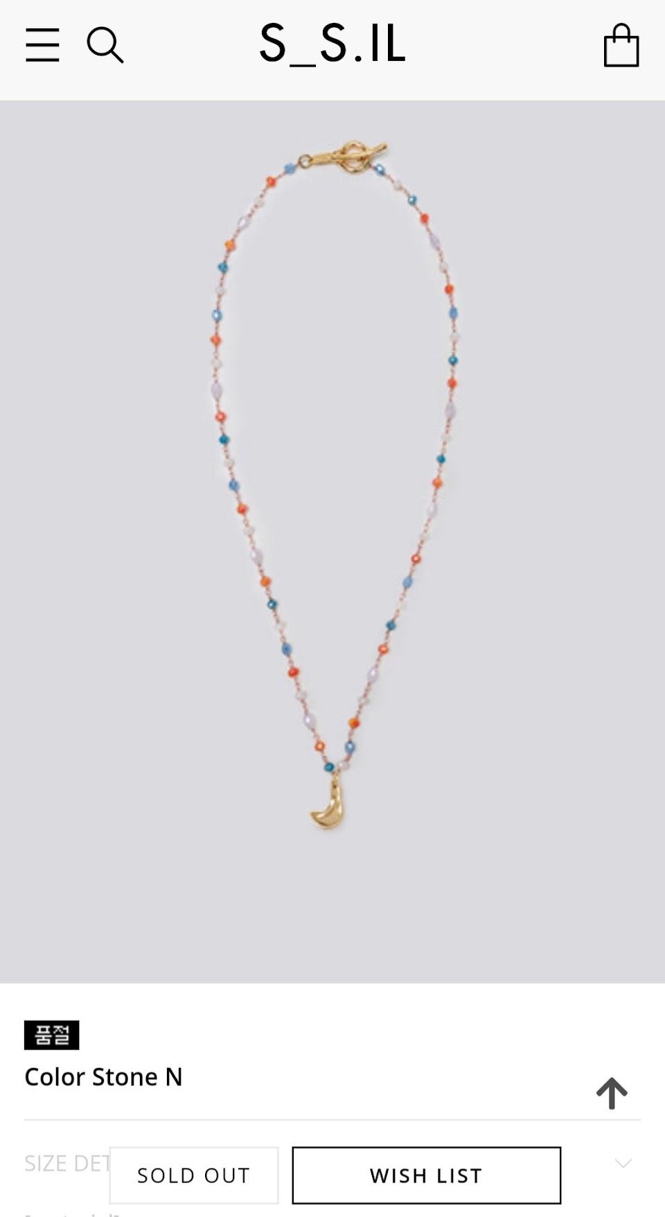 blackpink lisa ssil necklace