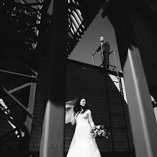 Wedding photographer Misha Bitlz (mishabeatles). Photo of 23.09.2018