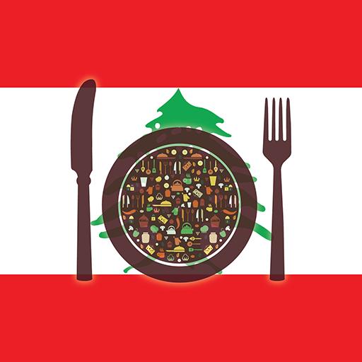 Best Lebanese Recipes