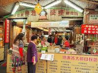 泰雅婆婆美食店