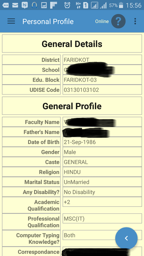 ePunjab Staff Login- screenshot
