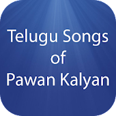 Telugu Songs of Pawan Kalyan