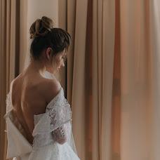 Wedding photographer Anastasiya Letnyaya (NastiSummer). Photo of 20.08.2018