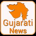Gujarati News - All NewsPapers & Live TV icon