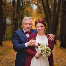 Wedding photographer Darya Kapitanova (kapitanovafoto). Photo of 07.11.2017