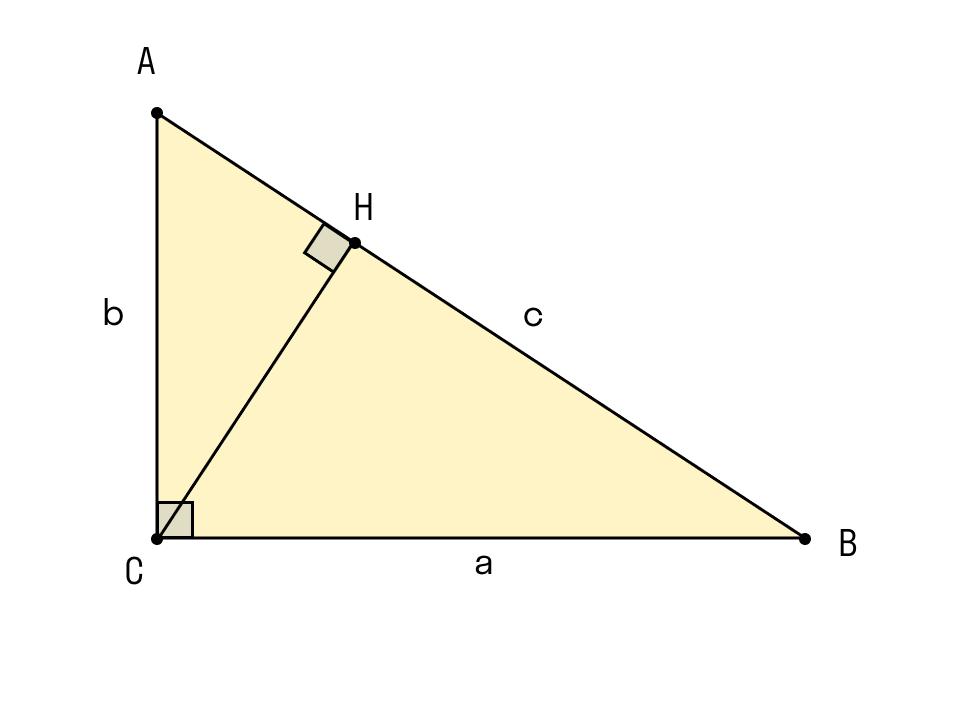 иллюстрация доказательства теоремы Пифагора