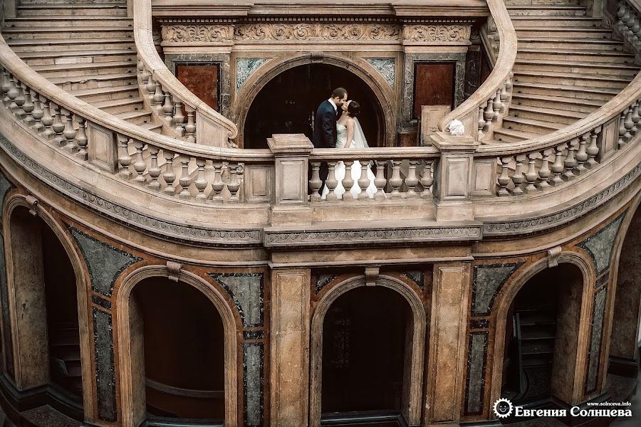 Свадебный фотограф Евгения Солнцева (solncevaphoto). Фотография от 15.03.2017