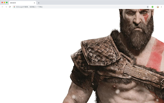 God of War HD New Tabs Games Themes