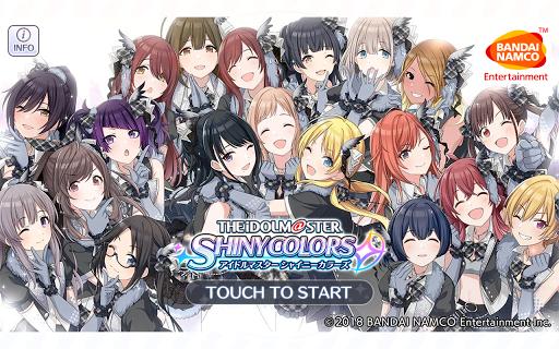 アイドルマスター シャイニーカラーズ 1.0.16 screenshots 1