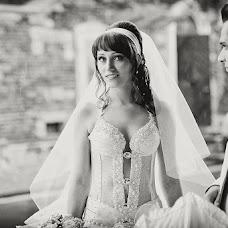 Wedding photographer Irina Stroc (Irok). Photo of 26.07.2013