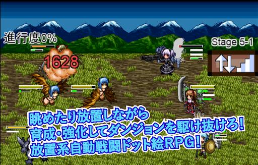 とつげきダンジョン!2 -放置育成資源強化RPG-
