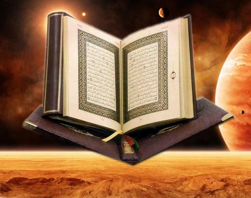 MP3 Al-Quran Terjemahan