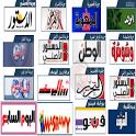الصحافة المصرية icon
