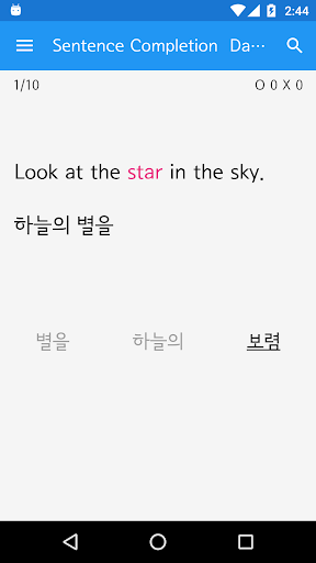 Learn Korean Basic Words Free 3.6.4 screenshots 6