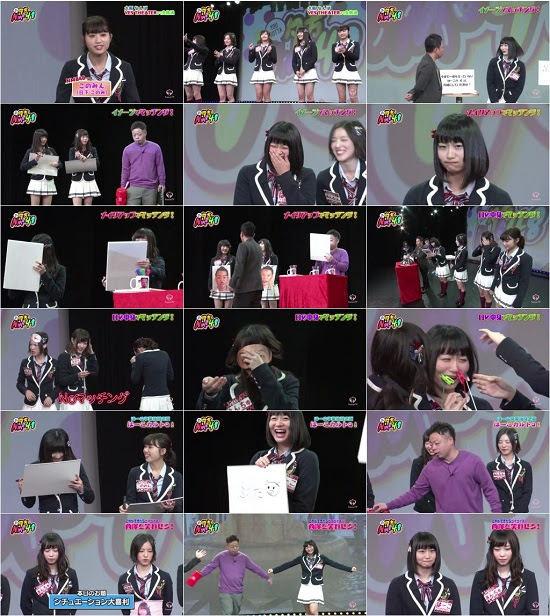(TV-Variety)(720p) 夕方 You Gotta NMB48 ep28 161201