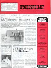 Photo: 1985-3 side 1