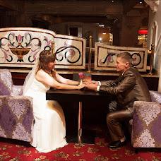 Wedding photographer Aleksandra Klincova (Klinsova). Photo of 10.10.2013