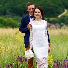 Wedding photographer Sergey Chepulskiy (apichsn). Photo of 05.09.2017