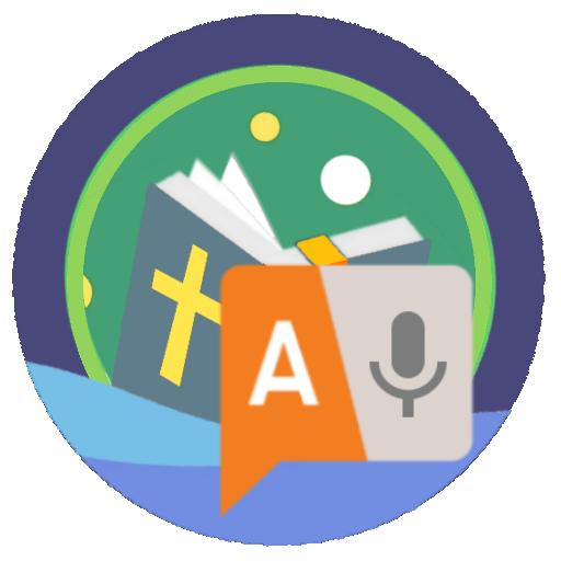 성경책으로 배우는 영어 -  성경책으로 영어 어휘력, 독해력과 리스닝 능력을 업그레이드하자