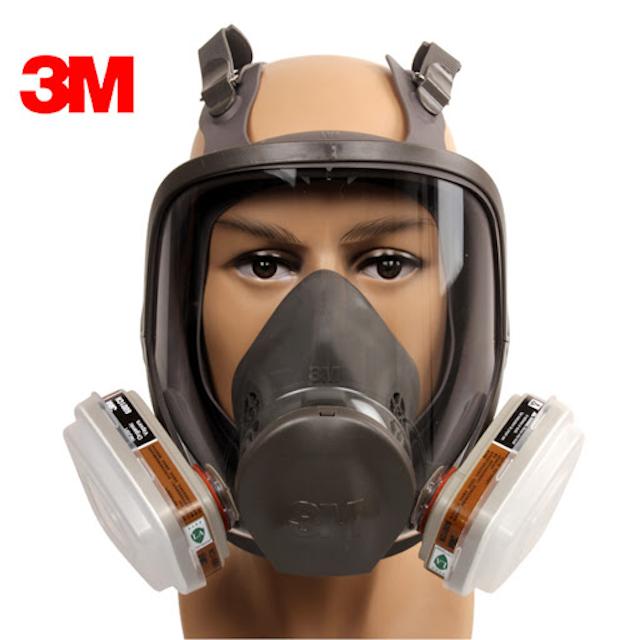 Mặt nạ chống độc giúp người dùng có thể tránh hít khói từ đám cháy