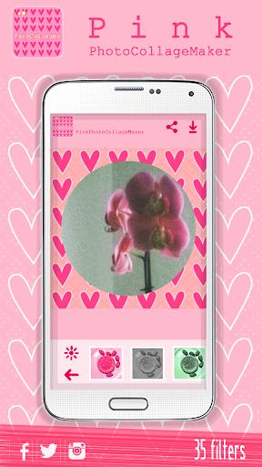 粉红色照片拼貼製作