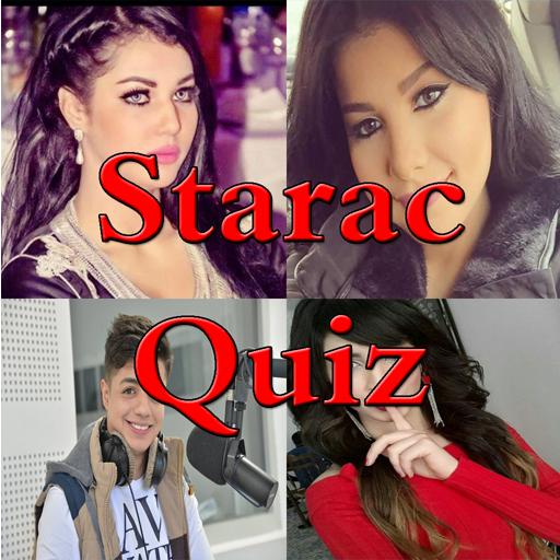 Star Academy Quiz