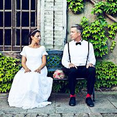 Wedding photographer André Wild (AndreWild). Photo of 17.07.2016