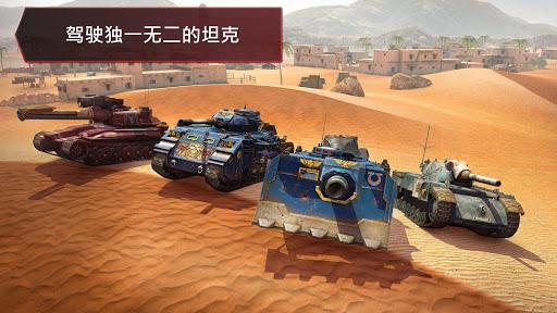 World of Tanks Blitz  screenshots 4