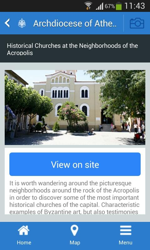 Religious Greece Mobile App- screenshot