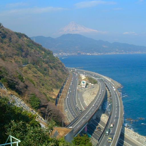 Japan:Sattatoge and MT.fuji