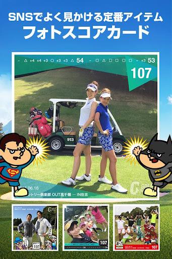 Golf Score Card  YourGolf screenshot 4