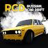 Russian Car Drift