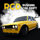 Russian Car Drift APK