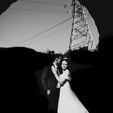 Wedding photographer Loc Ngo (LocNgo). Photo of 05.05.2018