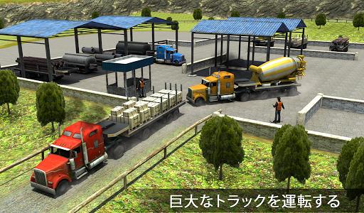 模擬必備免費app推薦|貨物輸送トラックマニア3D線上免付費app下載|3C達人阿輝的APP