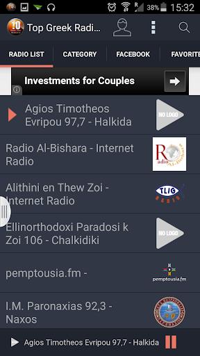 【免費音樂App】Top Greek Radio Hits-APP點子