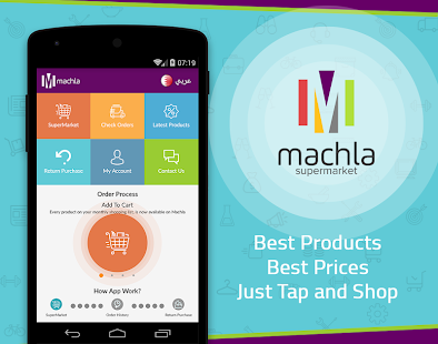 Machla - Grocery Shopping & Delivery in Bahrain - náhled