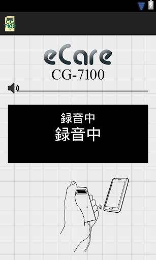 eCare 7100 1.4 Windows u7528 2