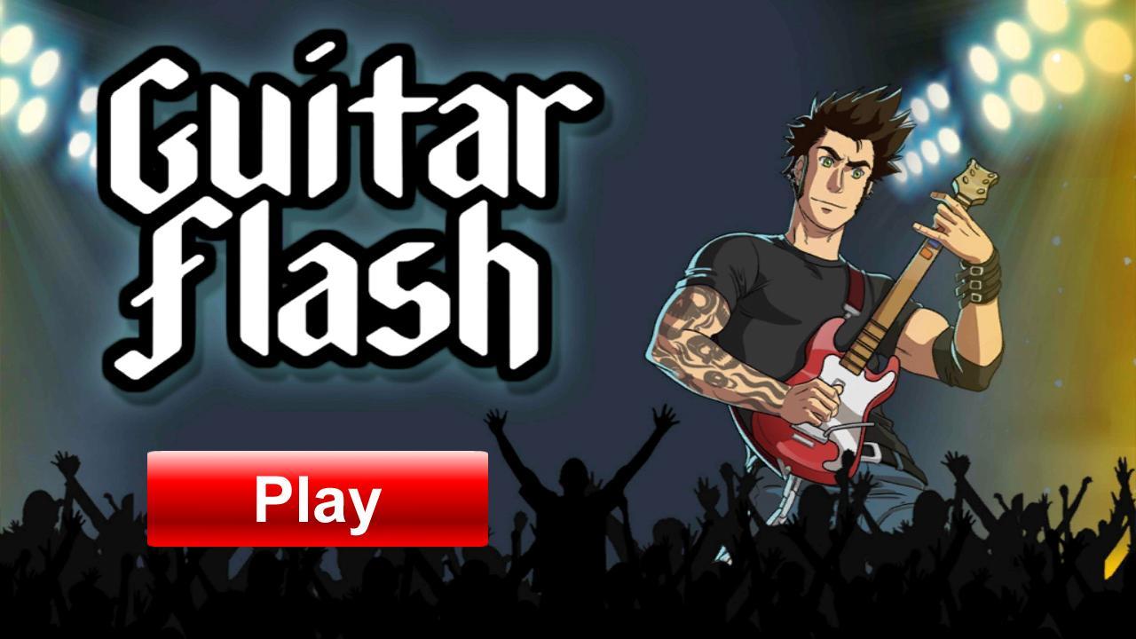 На комп игру гитара