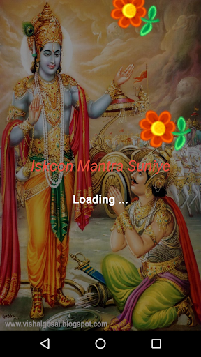 iskcon mantra suniye screenshot 1