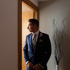 Wedding photographer Diseño Martin (disenomartin). Photo of 02.11.2018